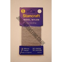 Darning Wool - Grey